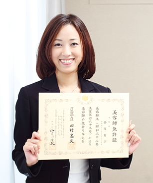 学院長インタビュー|2012年10月学院長の西尾育子 美容師免許を取得しました!